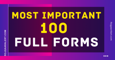 Top 100 Full Forms - Most Important Full Forms Asked in Various Competitive Exams