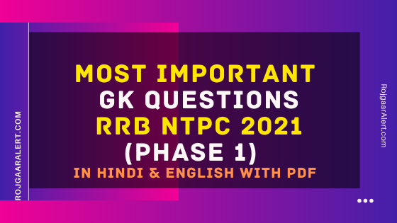 Most Important GK Questions asked in RRB NTPC Phase 1